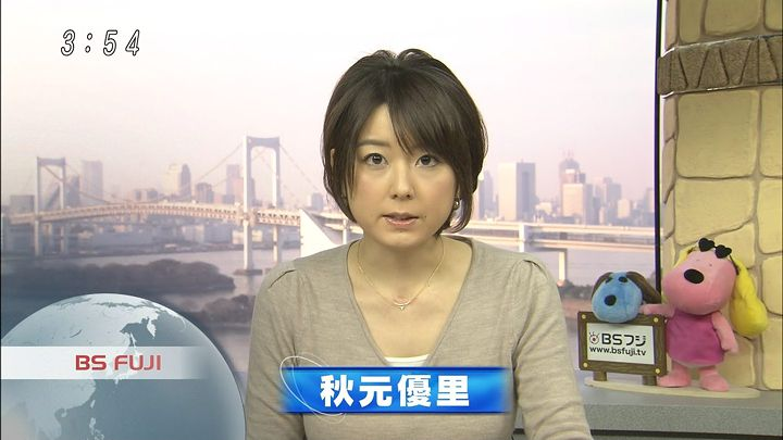 akimoto20130109_05.jpg