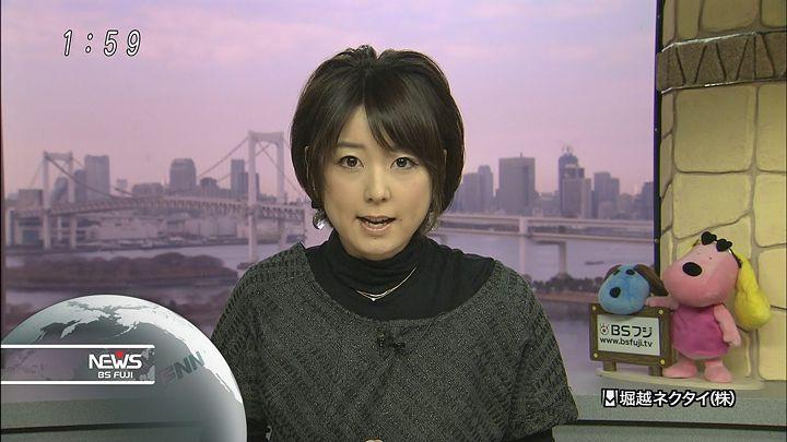akimoto20130116_04.jpg