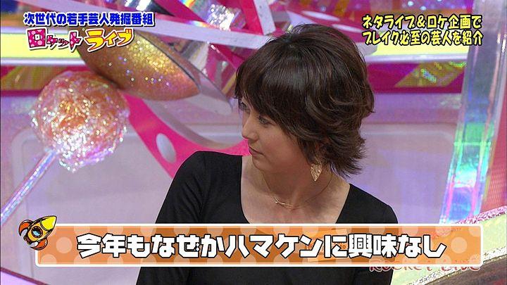 akimoto20130116_15.jpg