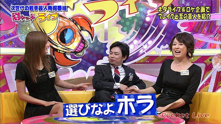 akimoto20130116_17.jpg