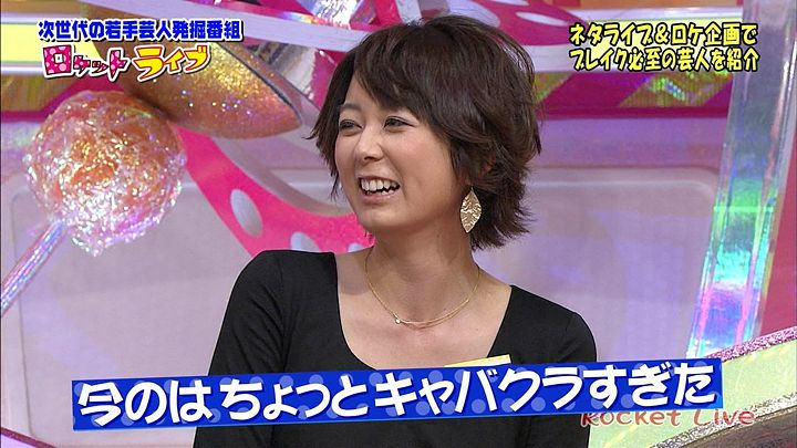 akimoto20130116_18.jpg