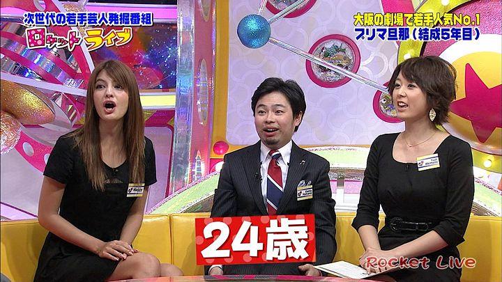akimoto20130116_20.jpg