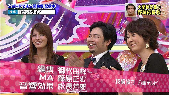 akimoto20130116_24.jpg
