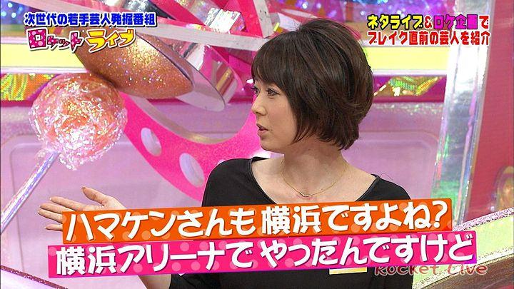 akimoto20130123_11.jpg