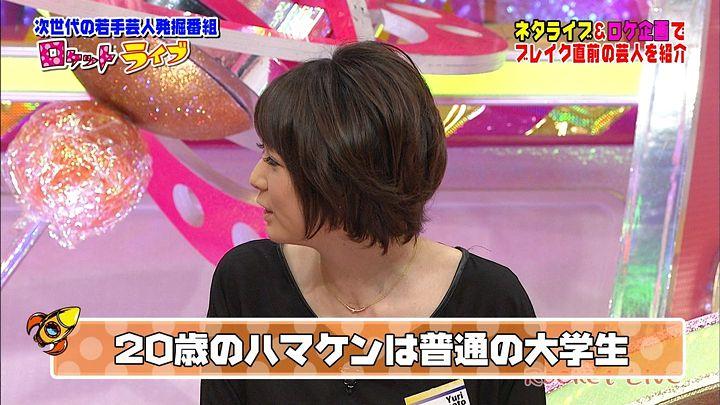akimoto20130123_12.jpg
