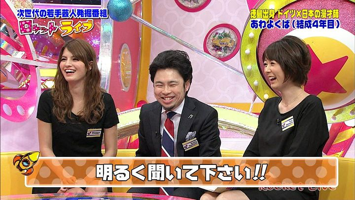 akimoto20130123_13.jpg