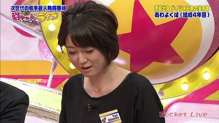 akimoto20130123_14.jpg