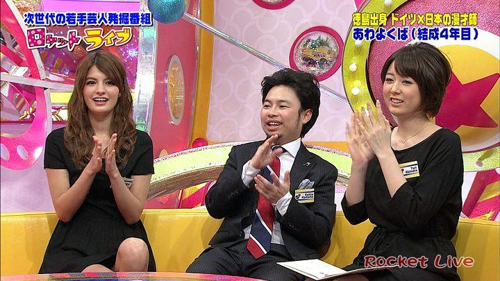akimoto20130123_16.jpg