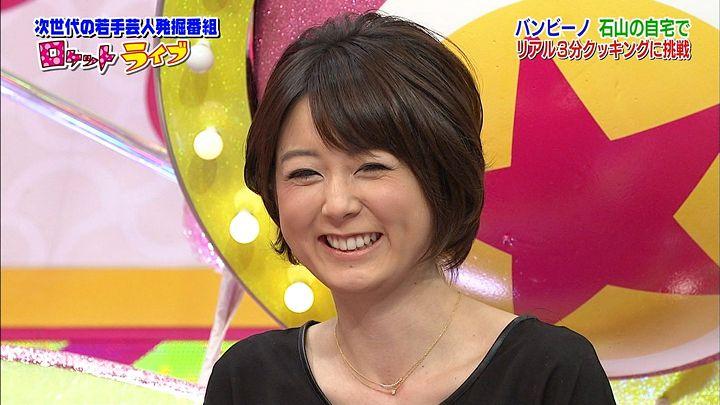akimoto20130123_18.jpg