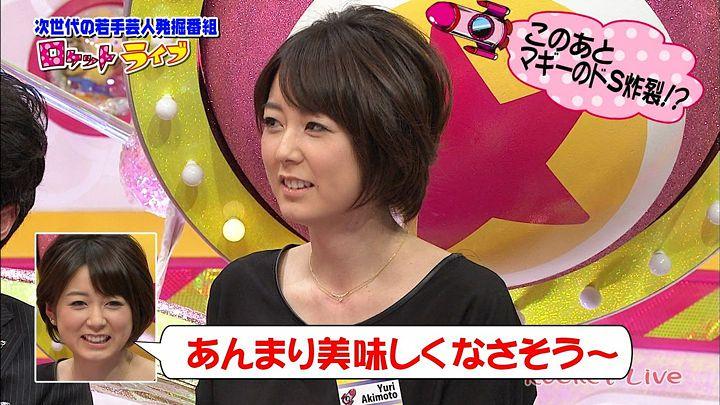 akimoto20130123_20.jpg