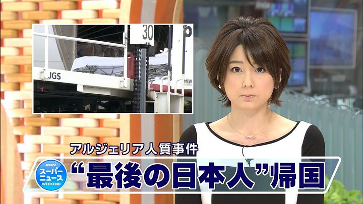 akimoto20130126_01.jpg