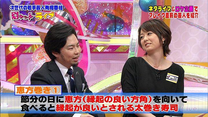 akimoto20130130_11.jpg