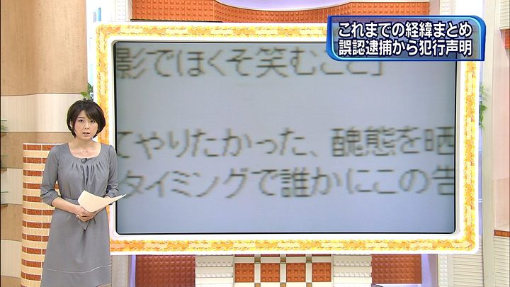 akimoto20130210_04.jpg