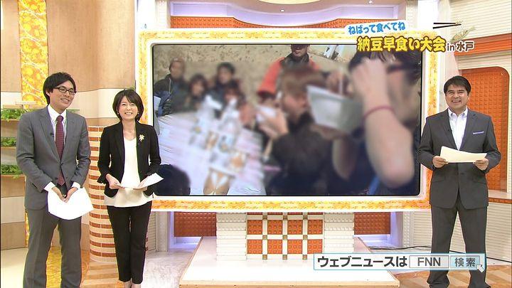 akimoto20130223_16.jpg