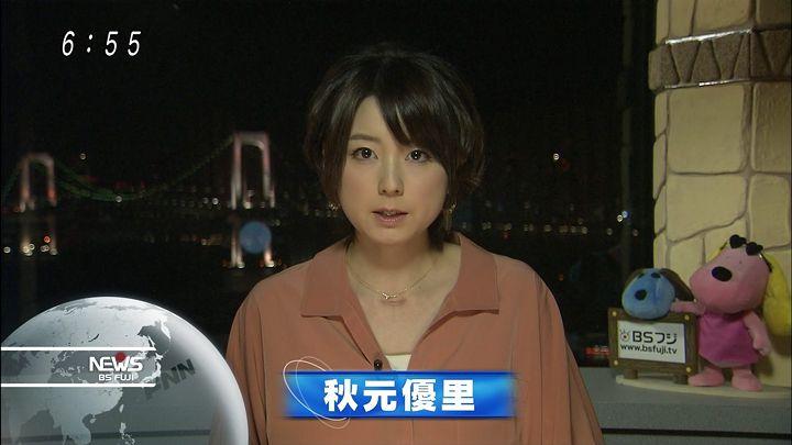 akimoto20130224_16.jpg