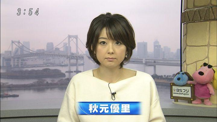 akimoto20130227_05.jpg