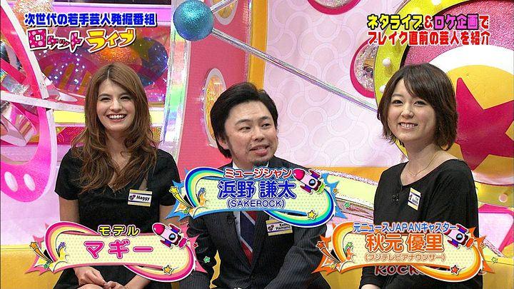 akimoto20130227_12.jpg