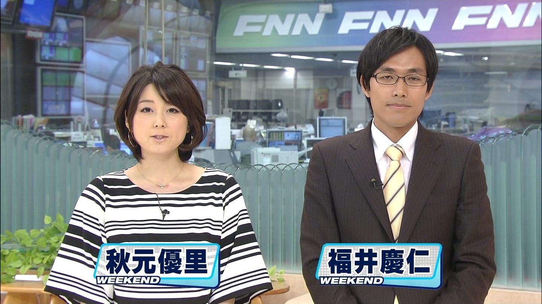 秋元優里 FNNスーパーニュース W...