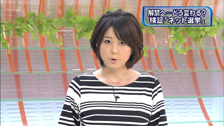 akimoto20130317_07.jpg