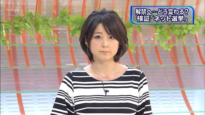 akimoto20130317_09.jpg
