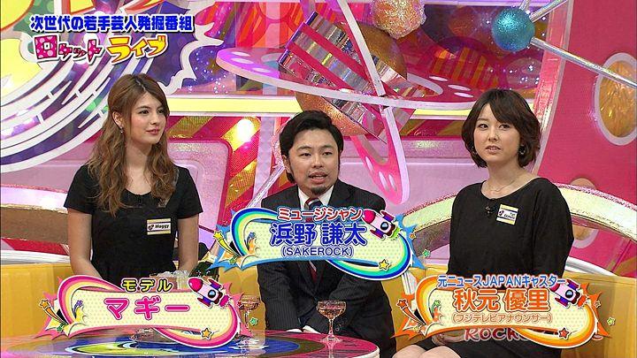 akimoto20130320_02.jpg