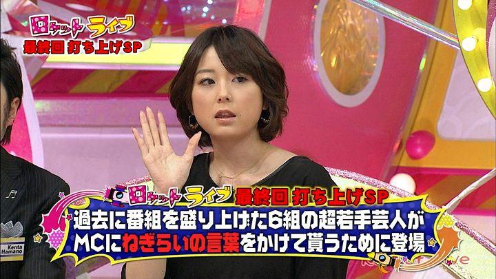akimoto20130320_04.jpg