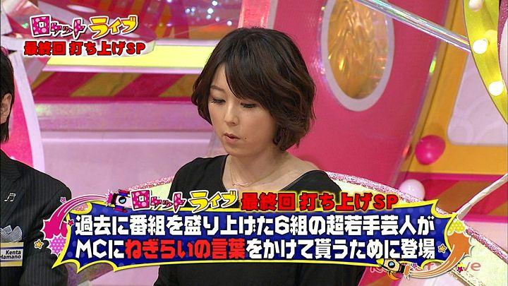 akimoto20130320_05.jpg