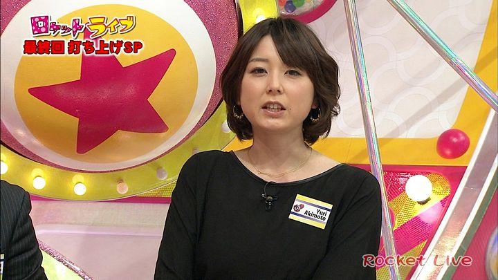 akimoto20130320_10.jpg