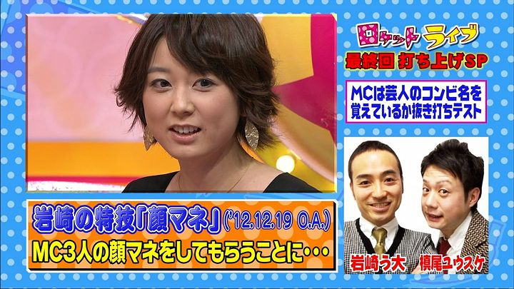 akimoto20130320_12.jpg