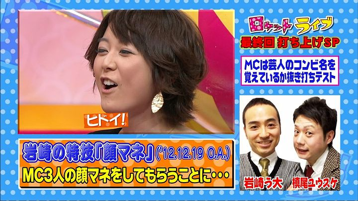 akimoto20130320_13.jpg