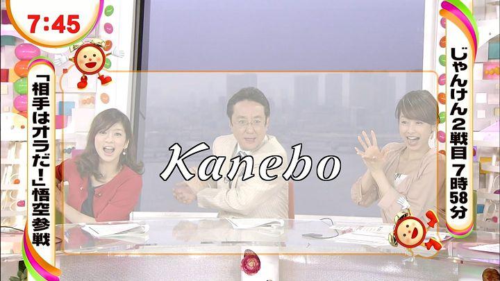 kato20130327_20.jpg