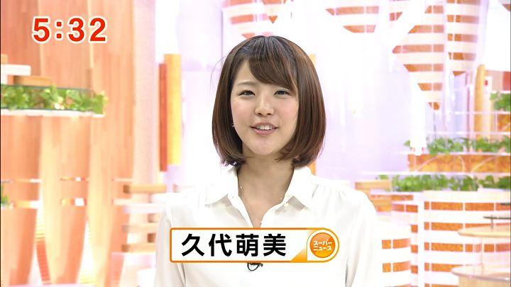 kushiro20130208_01.jpg