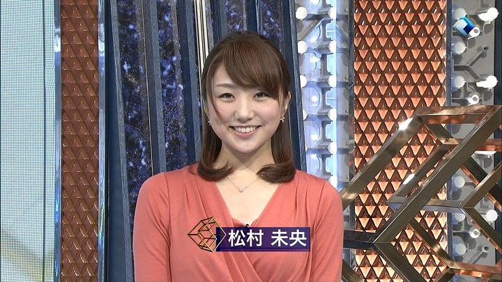 matsumura20130104_02.jpg