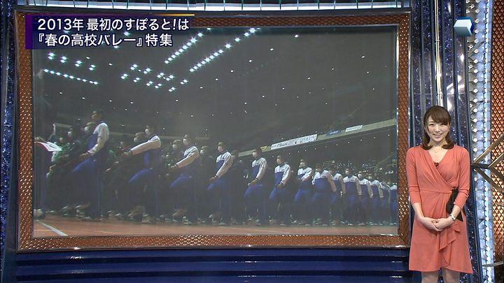 matsumura20130104_03.jpg