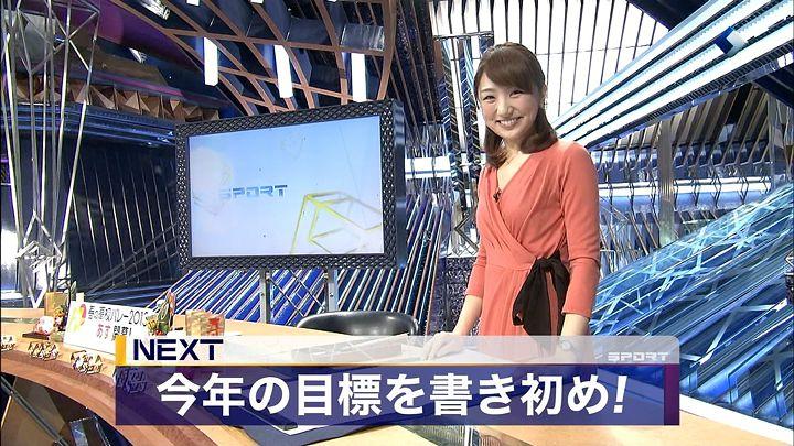 matsumura20130104_07.jpg