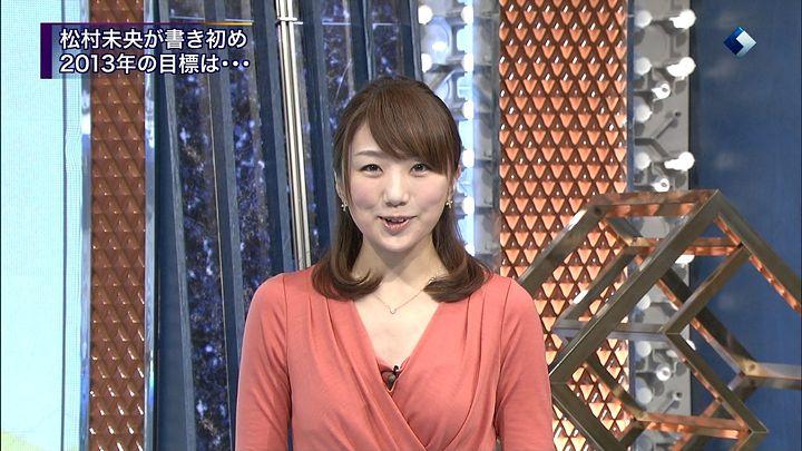 matsumura20130104_10.jpg