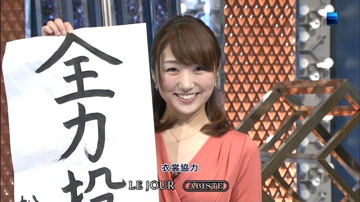 matsumura20130104_12.jpg