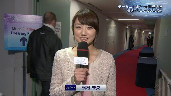 matsumura20130209_03.jpg