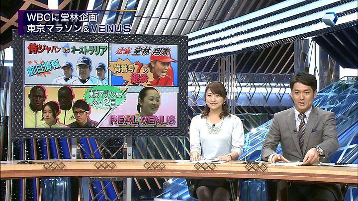 matsumura20130222_02.jpg