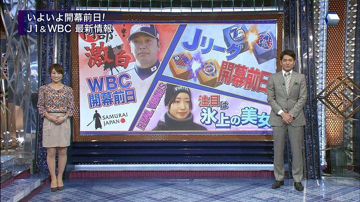 matsumura20130301_01.jpg