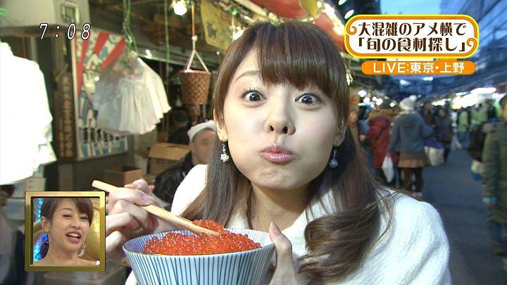miyazawa20121231_10.jpg