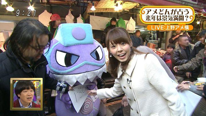 miyazawa20121231_23.jpg