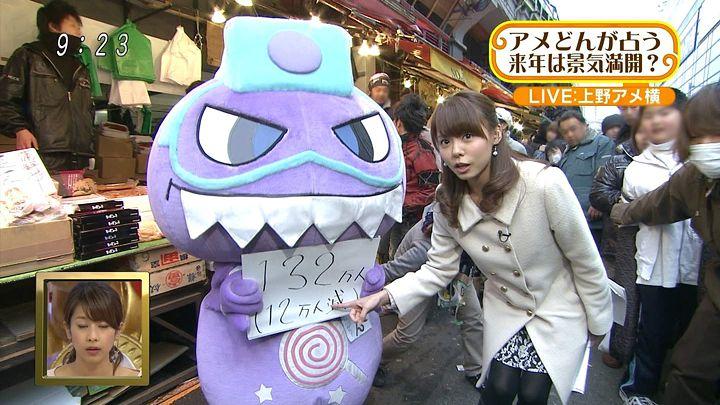 miyazawa20121231_24.jpg