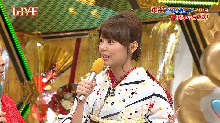 miyazawa20130101_01.jpg