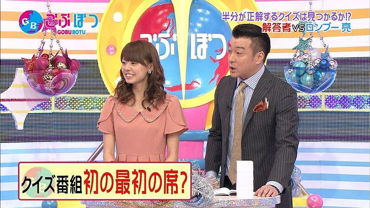 miyazawa20130103_01.jpg