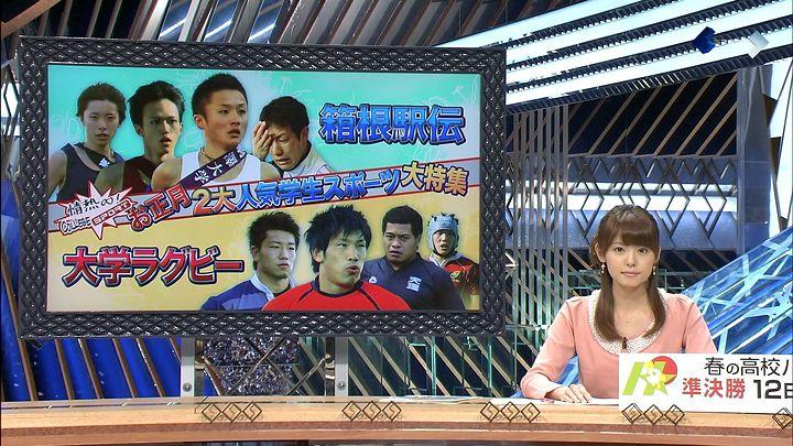 miyazawa20130109_04.jpg