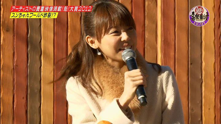 miyazawa20130109_18.jpg