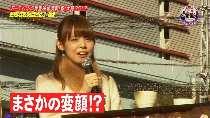 miyazawa20130109_20.jpg