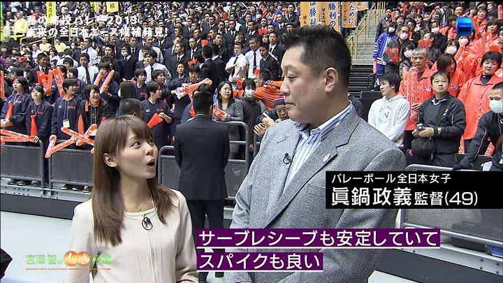 miyazawa20130110_07.jpg