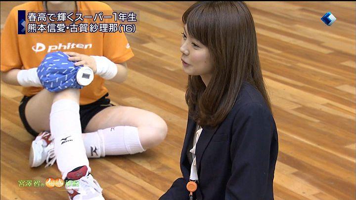 miyazawa20130110_12.jpg